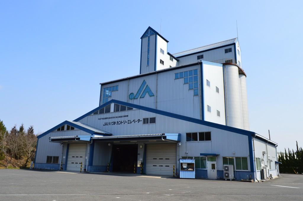 飯塚カントリー