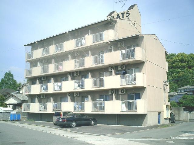 FLAT5 辻塚