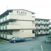 FLAT6 山本