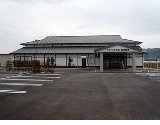 やすらぎ会館 嘉穂斎場