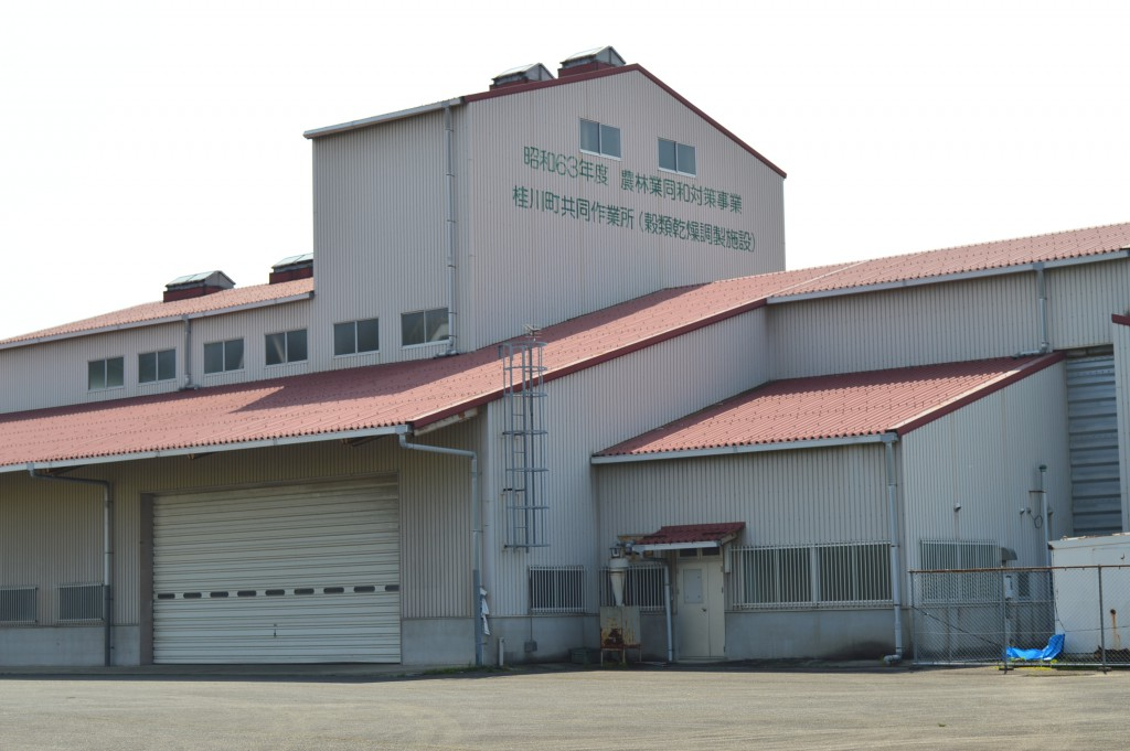 桂川ライスセンター