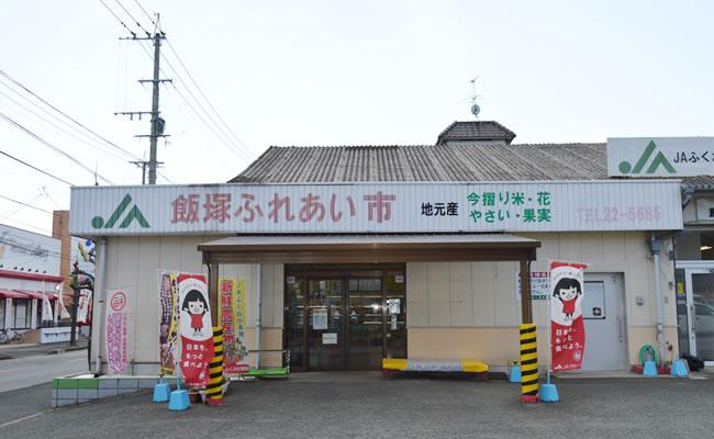 tyokubai02